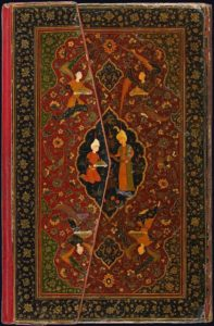 safavid-book-cover-2